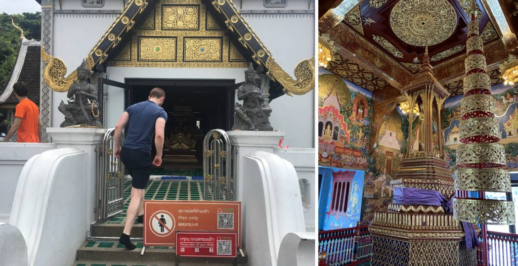 Photos of JJ walking into the temple past the 'Men Only' sign, and photo of the inside of the temple